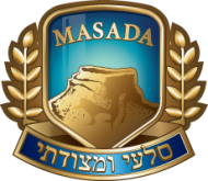 Logo for Masada College at St Ives. NSW